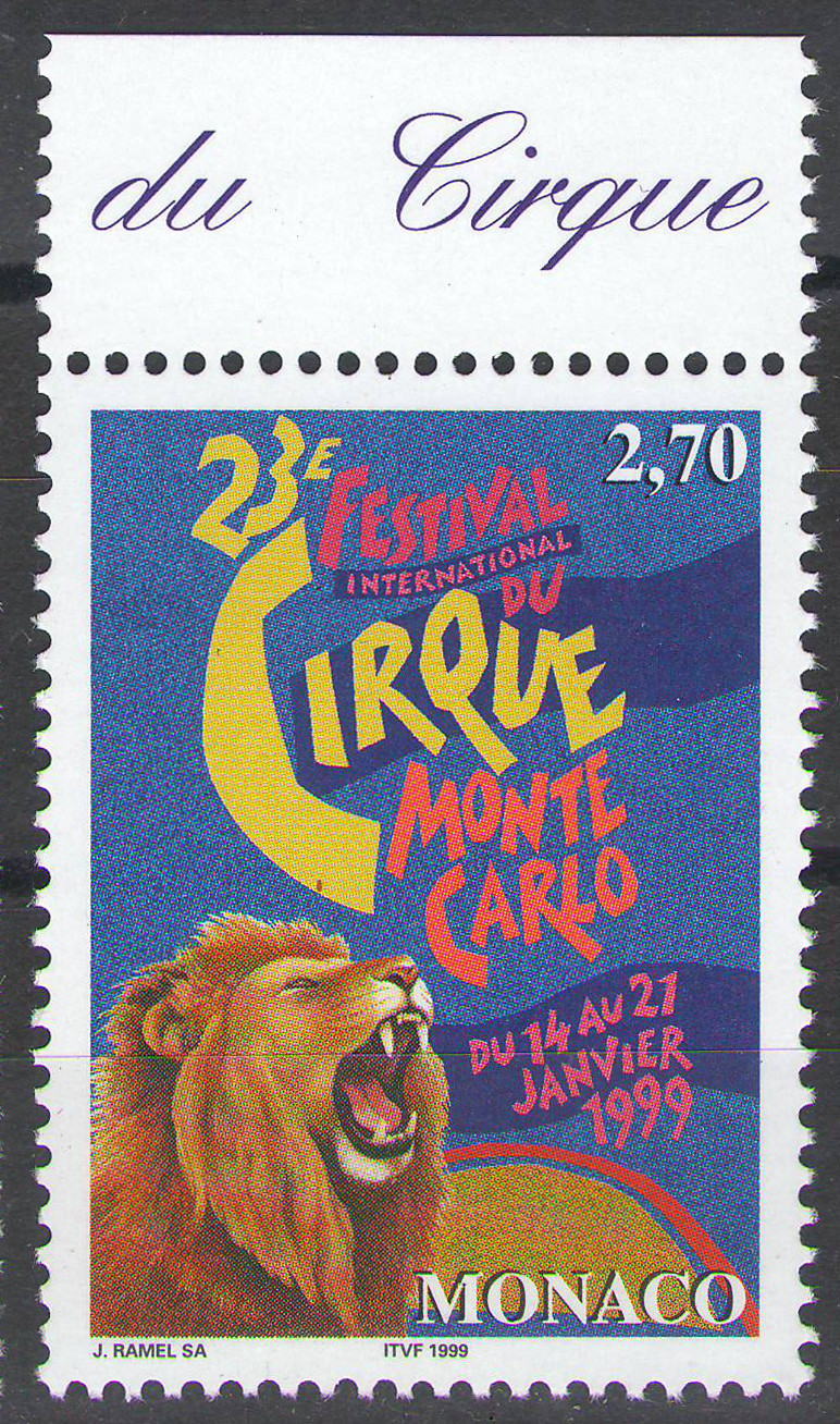 Monaco - 1999 - International Dog Festival - margin MNH ** - cv ?1.50